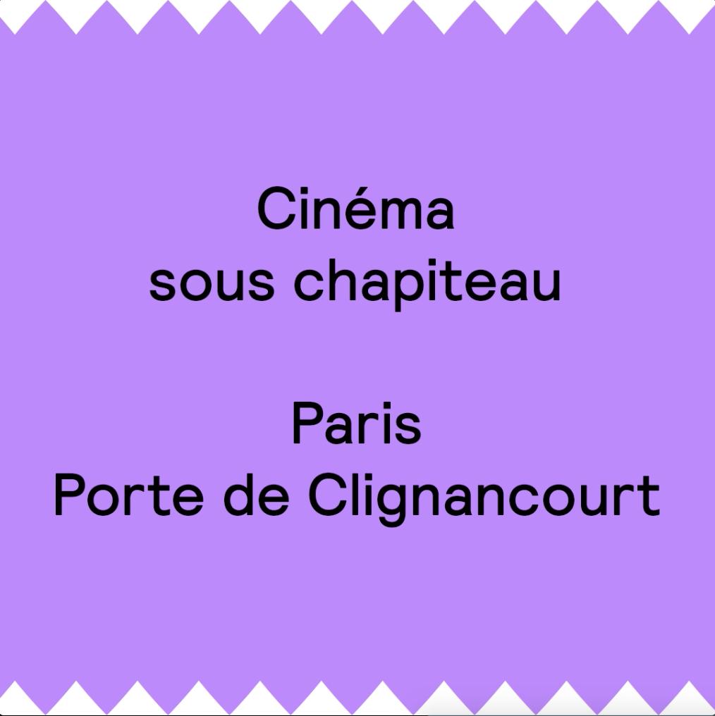Cinéma sous chapiteau